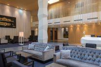 Radisson Blu Park Royal Palace Hotel Vienna