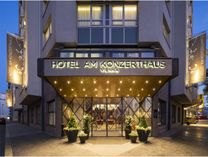 Hotel Am Konzerthaus Vienna | MGallery Hotel Collection